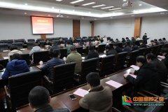 阳光木工培训学校新手入门培训学校分享哈密木工培训学校再谈中国