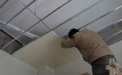 白银木工培训学校再谈业主曝光装吊顶竟收打胶钱 暗