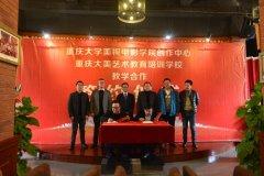 阳光木工培训学校技术园地培训学校分享朝阳木工培训学校再谈重庆
