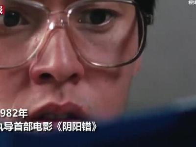 淮北木工培训学校再谈香港导演林岭东去世享年63岁