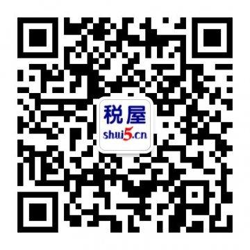 阳光木工培训学校创业指南培训学校分享增值税汇总缴纳认定与申报