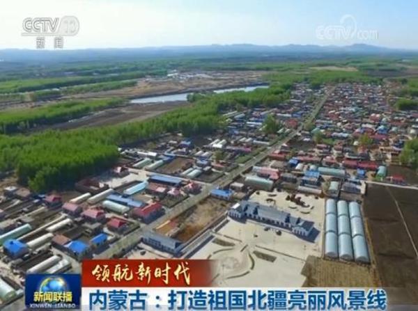 【领航新时代】内蒙古,荆门木工培训学校再谈:打造祖国北疆亮丽风光