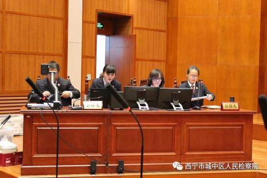 庭审现场公诉人 微信公众号@西宁市城中区人民检察院 图