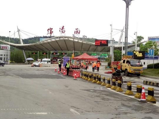 5月18日-8月底 G5京,张家界木工培训学校再谈昆高速绵阳南站关闭
