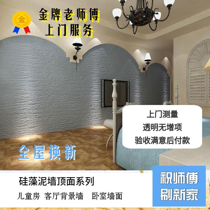 南京京家居室,文山木工培训学校再谈内装修设计