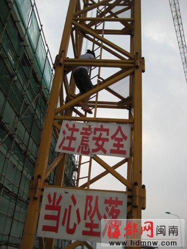 漳州母子为讨,南通木工培训学校再谈3万多元工资爬吊塔