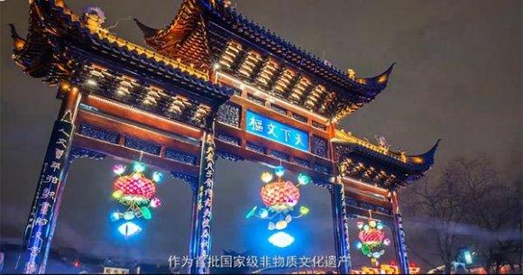 新《诛仙手游》又与南京秦淮夫子庙达成官方合作