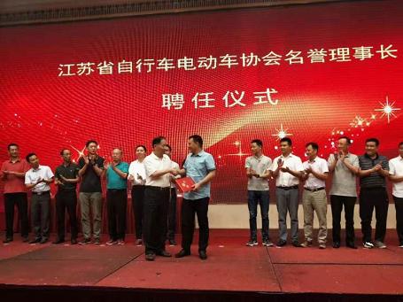 勇担责任助力行业发展,张崇舜当选电动车协会