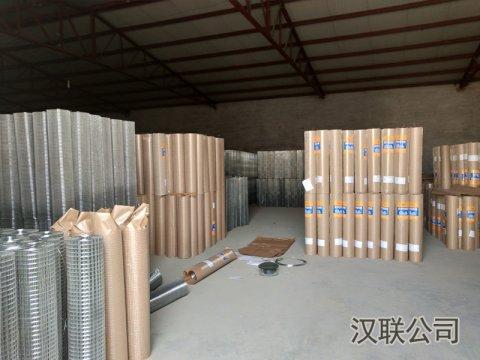 河北汉联金属丝网制品有限﹣